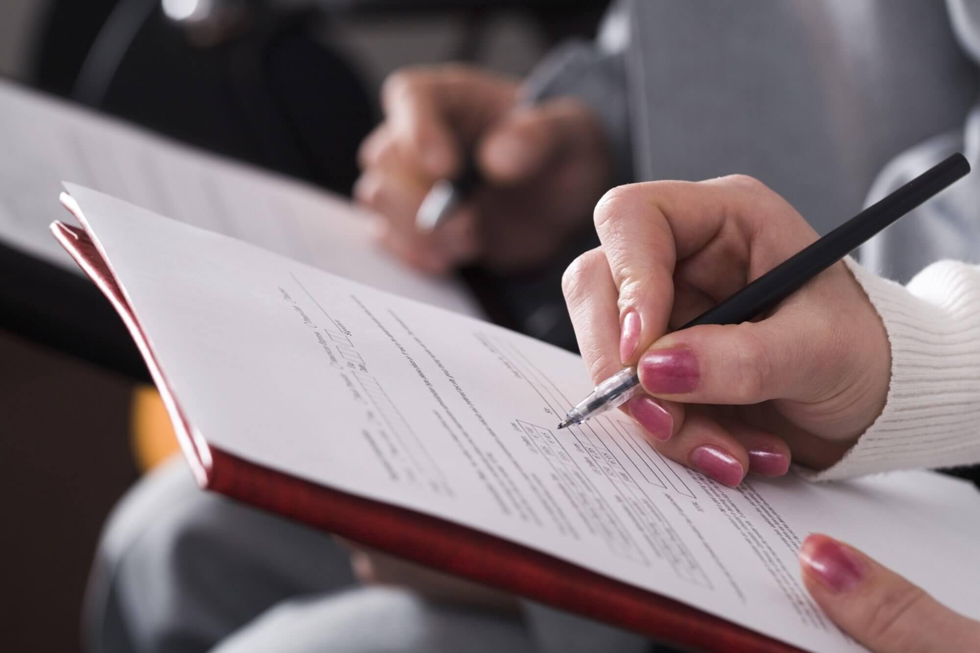 Порядок оказания услуг по ведению бухгалтерского учета